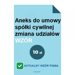 aneks-do-umowy-spolki-cywilnej-zmiana-udzialow-wzor-pdf-doc