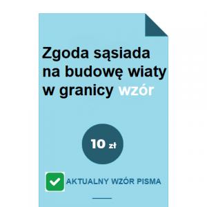 zgoda-sasiada-na-budowe-wiaty-w-granicy-wzor-pdf-doc