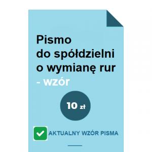 pismo-do-spoldzielni-o-wymiane-rur-wzor-pdf-doc
