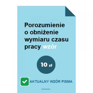 porozumienie-o-obnizenie-wymiaru-czasu-pracy-wzor-pdf-doc