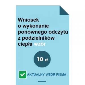 wniosek-o-wykonanie-ponownego-odczytu-z-podzielnikow-ciepla-wzor-pdf-doc