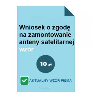 wniosek-o-zgode-na-zamontowanie-anteny-satelitarnej-wzor-pdf-doc