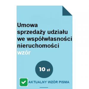 umowa-sprzedazy-udzialu-we-wspolwlasnosci-nieruchomosci-wzor-pdf-doc