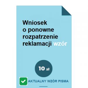 wniosek-o-ponowne-rozpatrzenie-reklamacji-wzor-pdf-doc