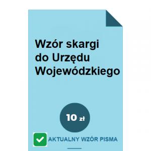 wzor-skargi-do-urzedu-wojewodzkiego-pdf-doc