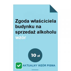zgoda-wlasciciela-budynku-na-sprzedaz-alkoholu-wzor-pdf-doc