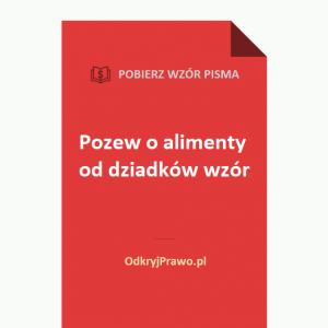 Pozew-o-alimenty-od-dziadkow-wzor-doc-pdf