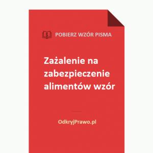 Zażalenie-na-zabezpieczenie-alimentow-wzor-doc-pdf