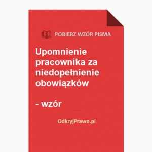 Upomnienie-pracownika-za-niedopelnienie-obowiazkow-wzor-doc-pdf