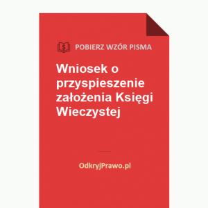 Wniosek-o-przyspieszenie-założenia-Księgi-Wieczystej-wzor-doc-pdf
