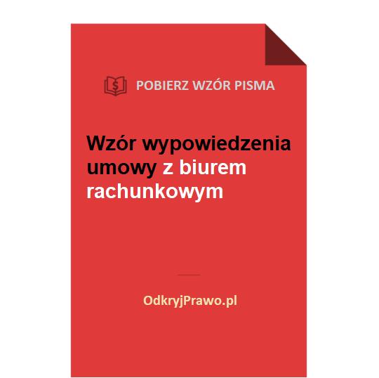 Wzor-wypowiedzenia-umowy-z-biurem-rachunkowym-pdf-doc