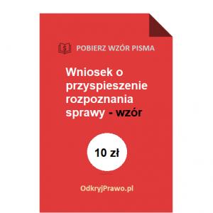Wniosek-o-przyspieszenie-rozpoznania-sprawy-wzor-doc-pdf