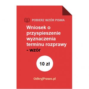 Wniosek-o-przyspieszenie-wyznaczenia-terminu-rozprawy-wzor-pdf-doc