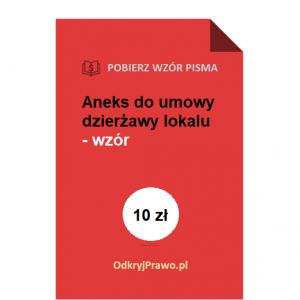 Aneks-do-umowy-dzierzawy-lokalu-wzor-pdf-doc