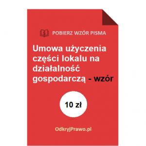 Umowa-uzyczenia-czesci-lokalu-na-dzialalnosc-gospodarcza-wzor-doc-pdf