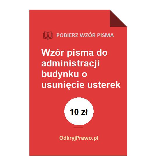 wzor-pisma-do-administracji-budynku-o-usuniecie-usterek-pdf-doc
