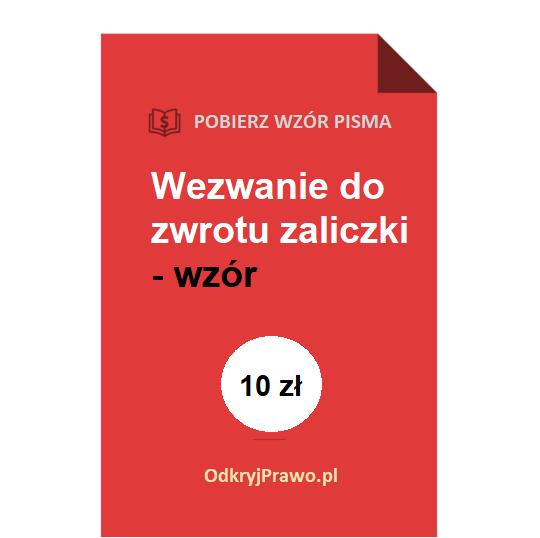 wezwanie-do-zwrotu-zaliczki-wzor-pdf-doc