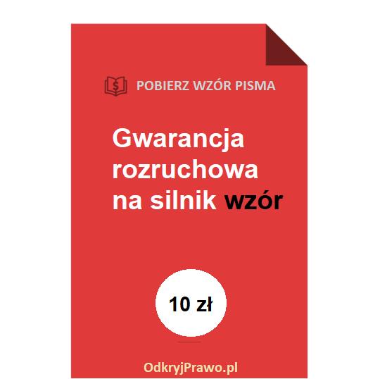 gwarancja-rozruchowa-na-silnik-wzor-pdf-doc