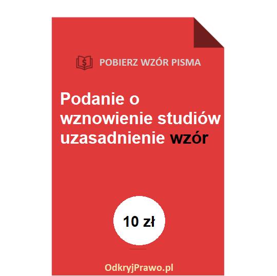 podanie-o-wznowienie-studiow-uzasadnienie-wzor-pdf-doc-word