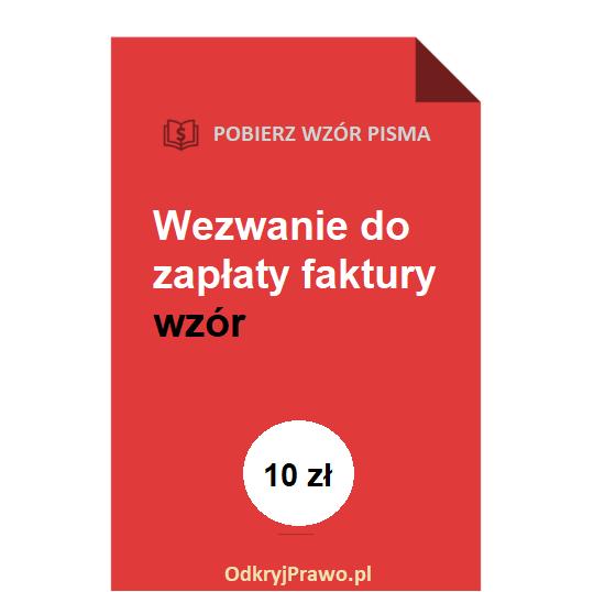 wezwanie-do-zaplaty-faktury-wzor-pdf-doc