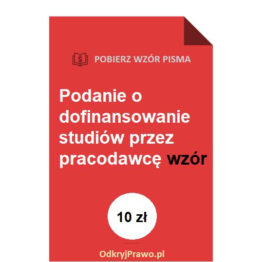 podanie-o-dofinansowanie-studiow-przez-pracodawce-wzor-pdf-doc-word