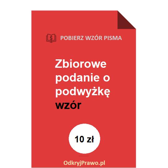 zbiorowe-podanie-o-podwyzke-wzor-pdf-doc-word